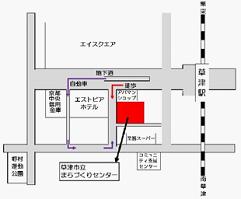 kusatsu-machidukuri