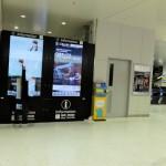 草津駅でデジタルサイネージ(お知らせ)をはじめました。