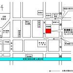 草津駅西教室の臨時教室